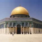 Public Domain Dome of Rock Image Compliments CIA Book of Facts