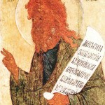Image of Ezekiel painted by Unknown Russian Monk